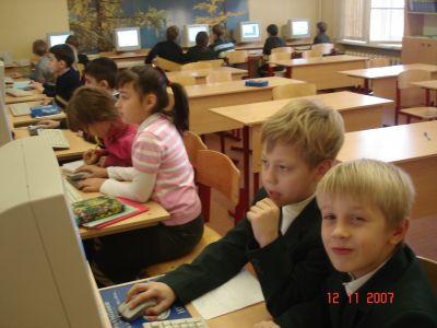 Объединение учителей информатики и